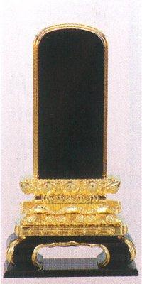 五重座 札黒本金箔