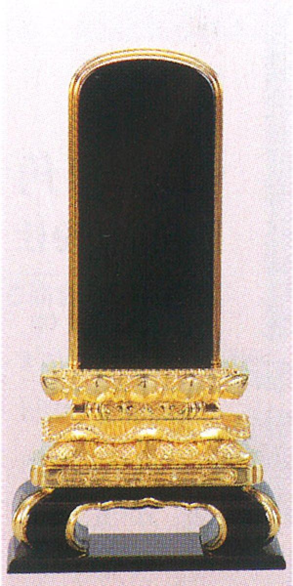 画像1: 五重座 札黒本金箔