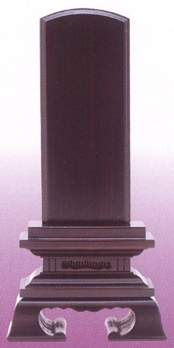 画像1: 黒檀・紫檀 春日