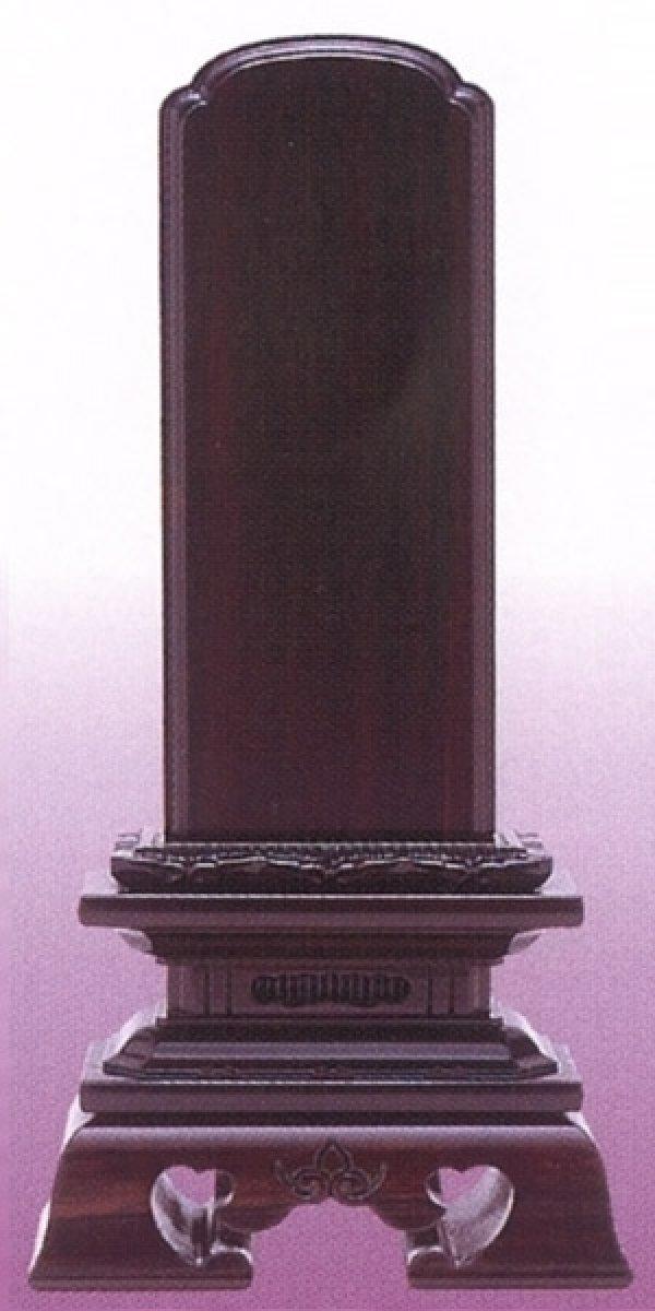 画像1: 黒檀・紫檀 勝美