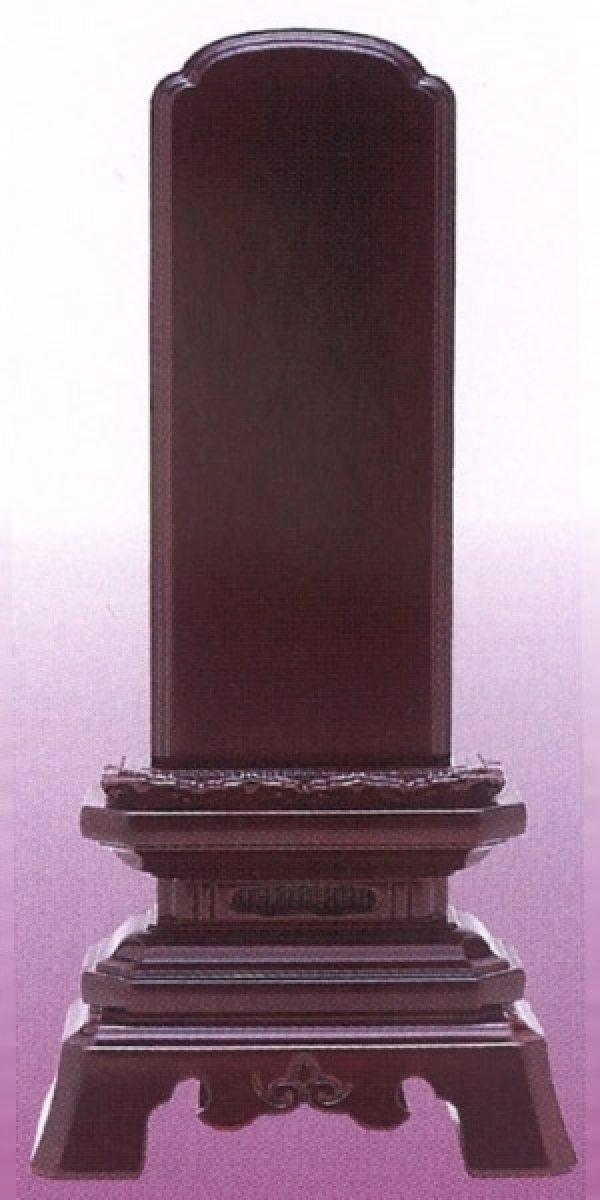 画像1: 黒檀・紫檀 角切葵