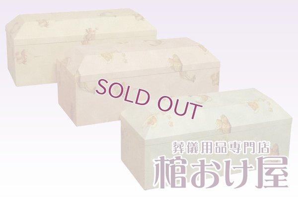 画像1: 棺桶 子ども棺 ファンタジー(イエロー・ブルー・ピンク) 2.6尺(78cm)